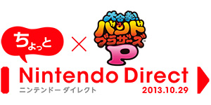 tyotonintendodirect