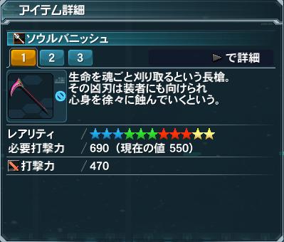 2014-04-24_164835