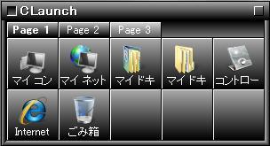 claunch