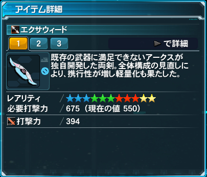 2014-04-24_164500
