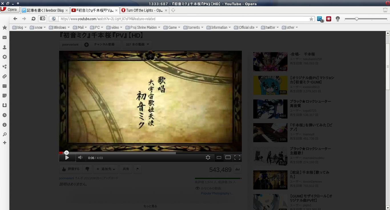 1333:687 - 『初音ミク』千本桜『PV』【HD】 - YouTube - Opera_001