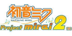 project mirai2
