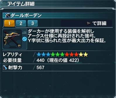 2014-04-24_164708