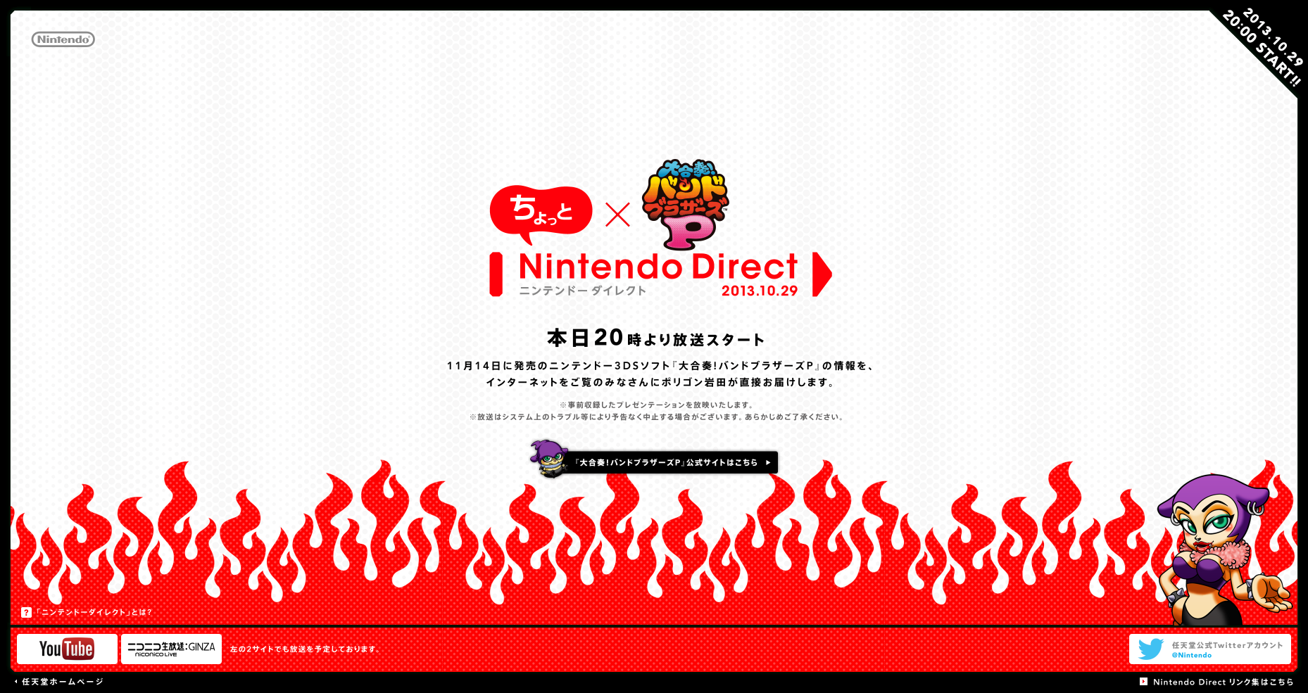 29|Nintendo