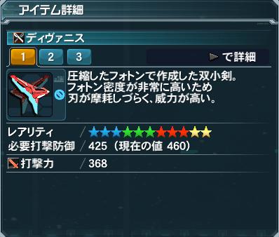 2014-04-24_164649