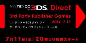 3ds direct