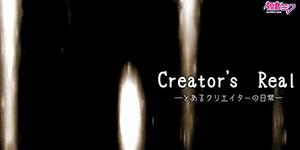 Creator's Real
