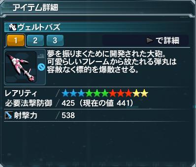 2014-04-24_164816
