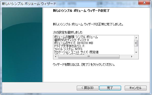 2014-08-15_214708