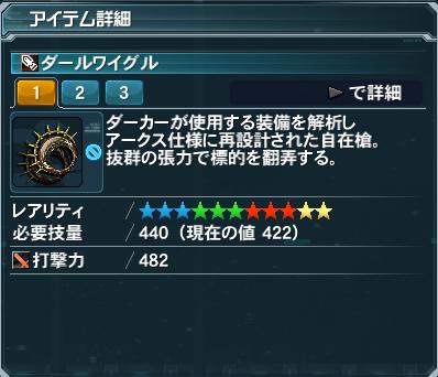 2014-04-24_164729