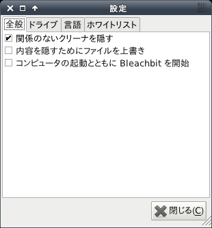 設定_002