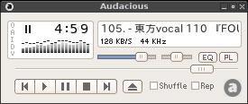 mp3 (5:38) - Audacious_011