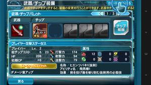 Screenshot_2014-04-02-19-00-13