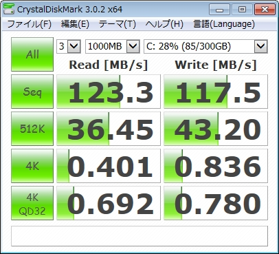 hdd crystal