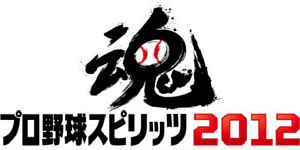 baseball2012