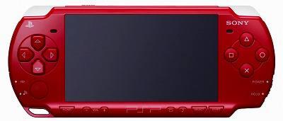 PSP838C83b83h1