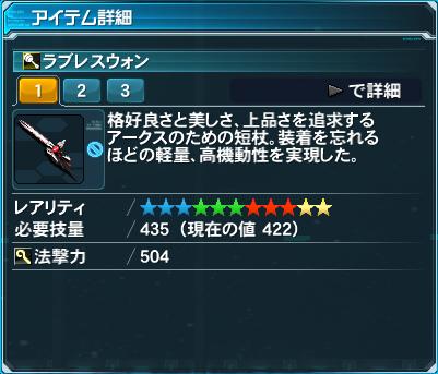 2014-04-24_164447