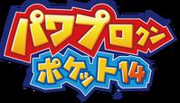 logo_poke