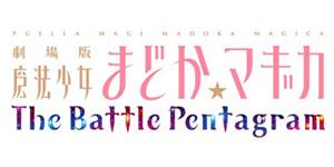 The Battle Pentagram