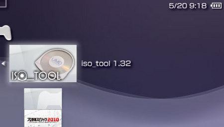 it13201