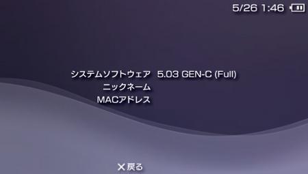 genc05