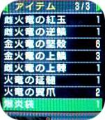 kingin19