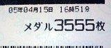095496bf.jpg
