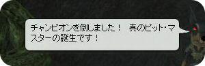 eqkinoko114