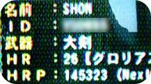 mon2612