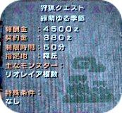 midori111