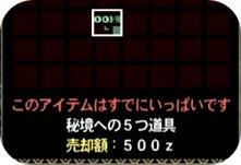 hikyo212