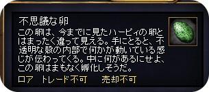 eqsuko24
