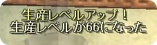 eqseisann661