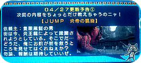 jump111