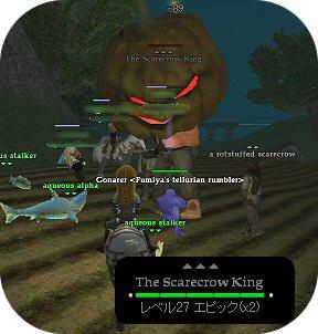 eqking112