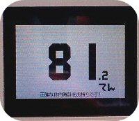 rizumu12