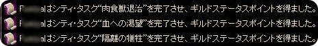 geqgiru22