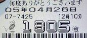 suro04262.jpg
