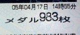 e52ec62c.jpg