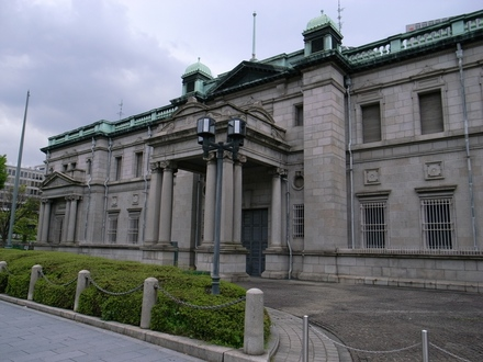 大阪中之島散策 - 日本銀行大阪支店