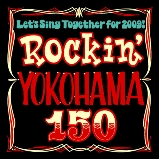 Rockin' YOKOHAMA 150
