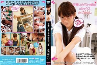 3pps271sopl