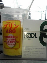 1dcdd763.JPG
