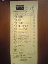 35c2ffa7.JPG