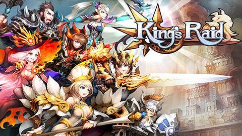 1_kings_raid