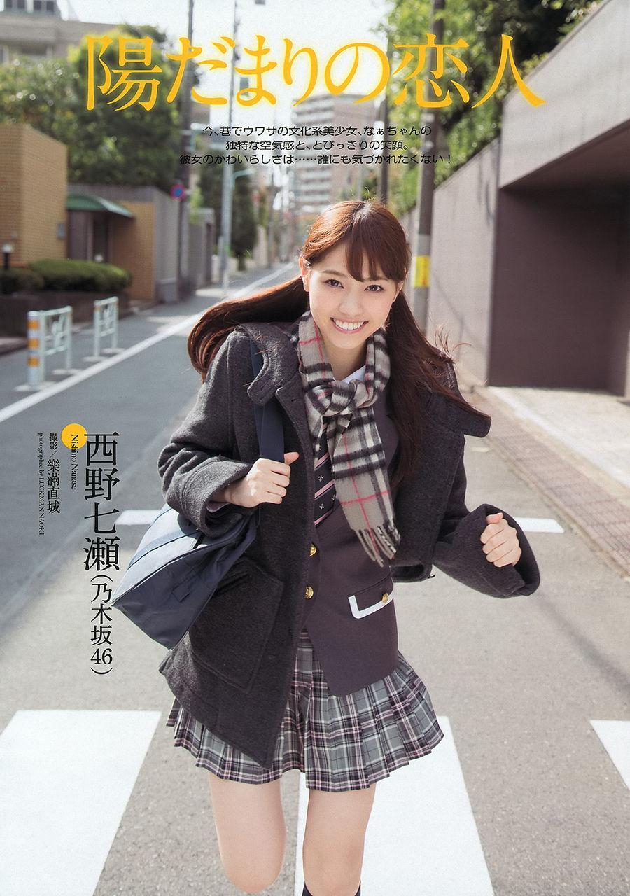 http://livedoor.blogimg.jp/psychopass1979/imgs/2/3/23e2d18f.jpg