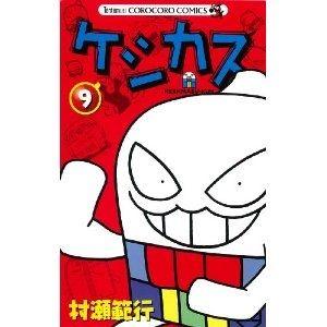 http://livedoor.blogimg.jp/psychopass1979/imgs/a/c/acca8661.jpg