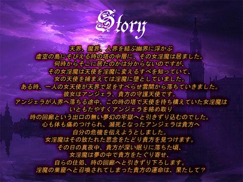 StoryKey