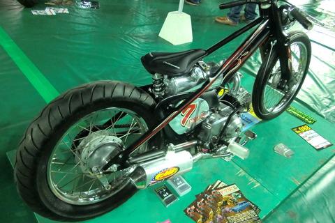 CIMG1583