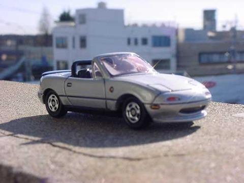 roadstar1